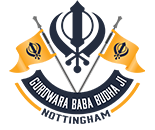 Gurdwara Baba Budha Ji